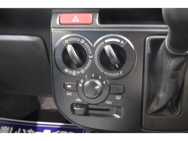 F レーダーブレーキサポート CDオーディオ キーレス 衝突軽減ブレーキ 盗難防止システム エアバック ABS ESC(4枚目)