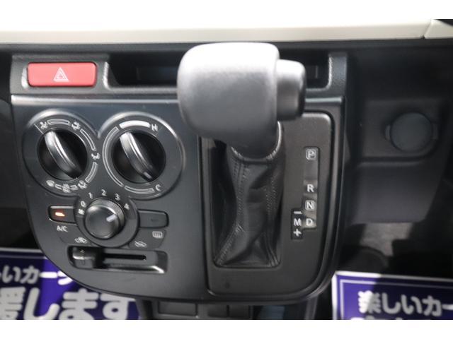 F レーダーブレーキサポート CDオーディオ キーレス 衝突軽減ブレーキ 盗難防止システム エアバック ABS ESC(5枚目)