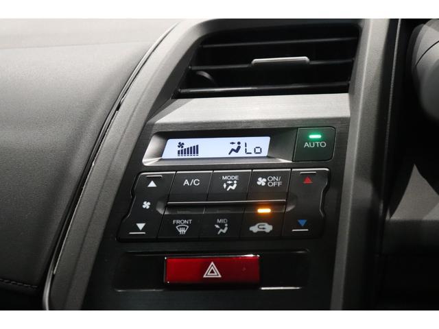 β 盗難防止システム ドライブレコーダー AW LEDヘッドランプ ETC ステアシフト オートライト スマートキー 運転席エアバッグ 助手席エアバック USB入力端子 ABS ESC パワーウインドウ(4枚目)