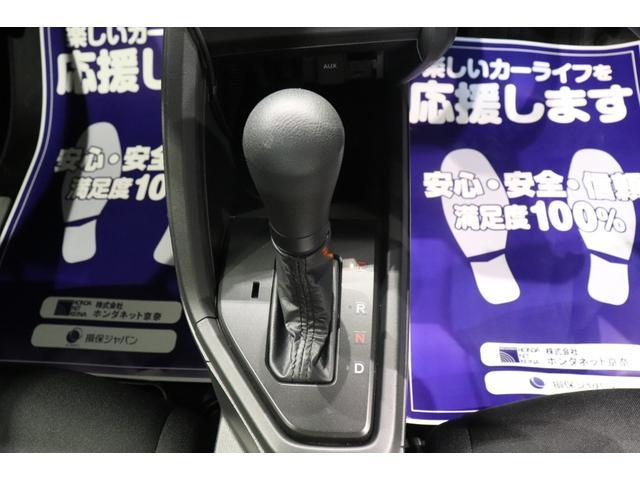 β 盗難防止システム ドライブレコーダー AW LEDヘッドランプ ETC ステアシフト オートライト スマートキー 運転席エアバッグ 助手席エアバック USB入力端子 ABS ESC パワーウインドウ(5枚目)