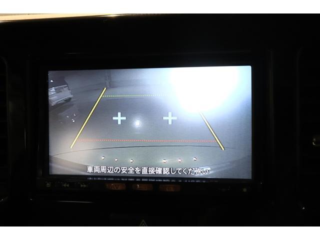 X 純正SDナビ フルセグTV ETC 盗難防止システム スマートキー CD バックカメラ DVD再生 Bluetooth接続 電動格納ミラー エアバック 助手席エアバック ABS(4枚目)