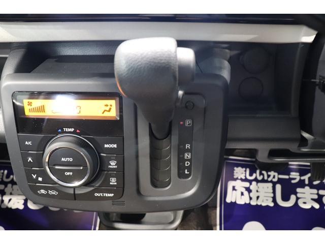 X 純正SDナビ フルセグTV ETC 盗難防止システム スマートキー CD バックカメラ DVD再生 Bluetooth接続 電動格納ミラー エアバック 助手席エアバック ABS(7枚目)