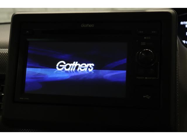 Gホンダセンシング 衝突被害軽減システム 盗難防止システム ETC レーンアシスト LEDヘッドランプ オートライト スマートキー ワンセグTV CD ミュージックプレイヤー接続可 バックカメラ ディスプレイオーディオ(3枚目)