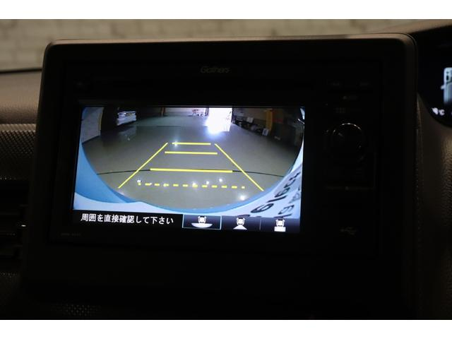 Gホンダセンシング 衝突被害軽減システム 盗難防止システム ETC レーンアシスト LEDヘッドランプ オートライト スマートキー ワンセグTV CD ミュージックプレイヤー接続可 バックカメラ ディスプレイオーディオ(4枚目)