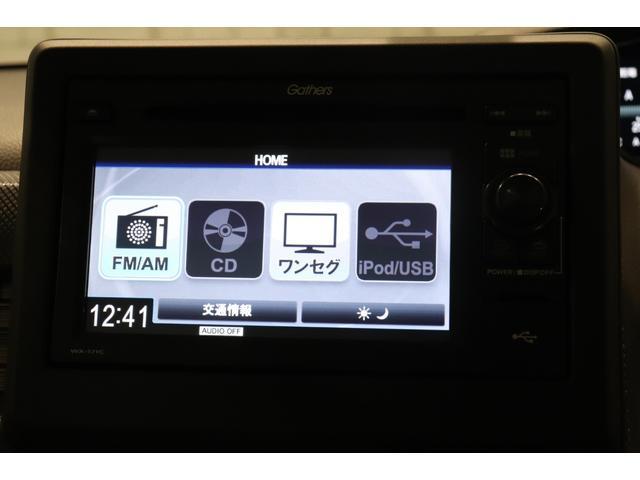 Gホンダセンシング 衝突被害軽減システム 盗難防止システム ETC レーンアシスト LEDヘッドランプ オートライト スマートキー ワンセグTV CD ミュージックプレイヤー接続可 バックカメラ ディスプレイオーディオ(5枚目)