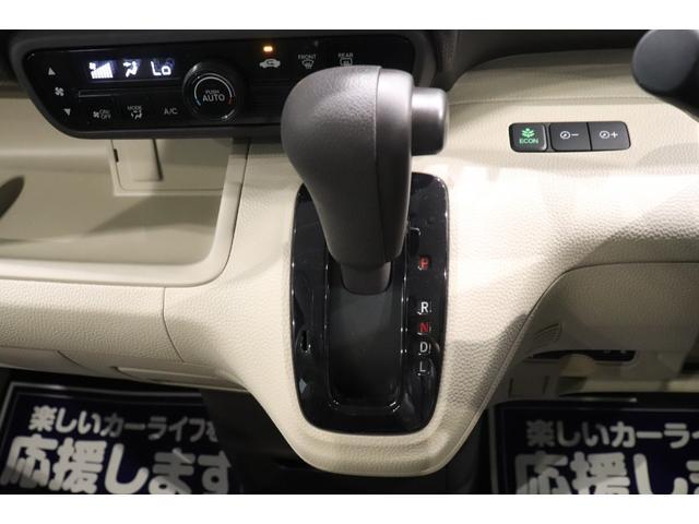Gホンダセンシング 衝突被害軽減システム 盗難防止システム ETC レーンアシスト LEDヘッドランプ オートライト スマートキー ワンセグTV CD ミュージックプレイヤー接続可 バックカメラ ディスプレイオーディオ(7枚目)