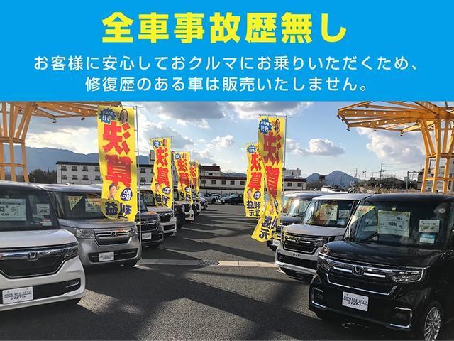 車内の除菌消臭も行っており、快適なお車を展示いたしております。是非ご体感してみて下さい!