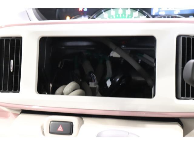 Gメイクアップリミテッド SAIII 衝突軽減ブレーキ 両側PSドア オートライト スマートキー 電動格納ミラー 盗難防止システム エアバック(3枚目)