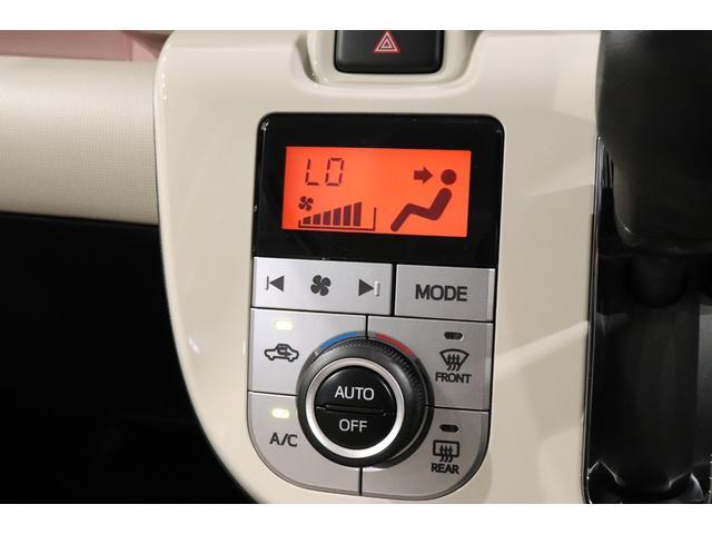 Gメイクアップリミテッド SAIII 衝突軽減ブレーキ 両側PSドア オートライト スマートキー 電動格納ミラー 盗難防止システム エアバック(4枚目)