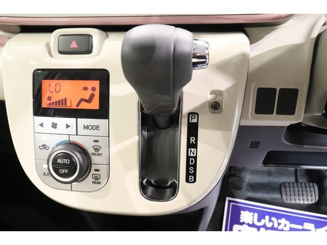 Gメイクアップリミテッド SAIII 衝突軽減ブレーキ 両側PSドア オートライト スマートキー 電動格納ミラー 盗難防止システム エアバック(5枚目)