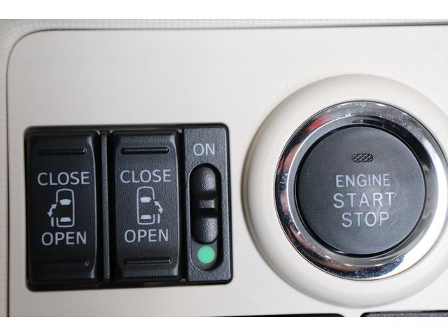 Gメイクアップリミテッド SAIII 衝突軽減ブレーキ 両側PSドア オートライト スマートキー 電動格納ミラー 盗難防止システム エアバック(6枚目)