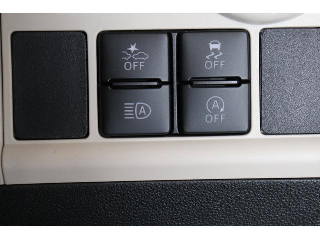 Gメイクアップリミテッド SAIII 衝突軽減ブレーキ 両側PSドア オートライト スマートキー 電動格納ミラー 盗難防止システム エアバック(7枚目)