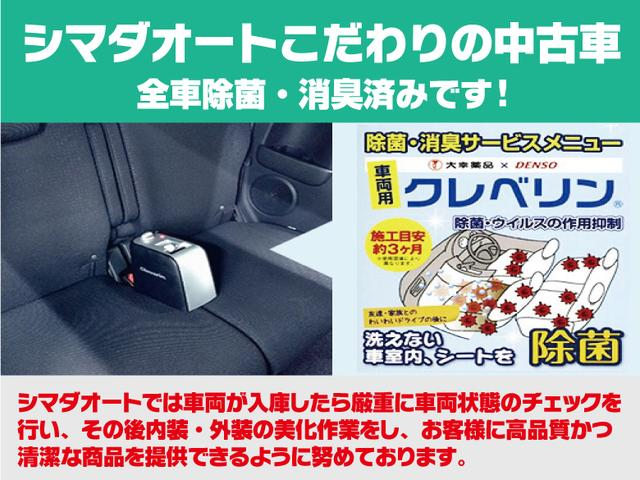 Gメイクアップリミテッド SAIII 衝突軽減ブレーキ 両側PSドア オートライト スマートキー 電動格納ミラー 盗難防止システム エアバック(27枚目)