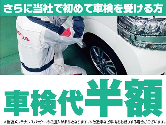 Gメイクアップリミテッド SAIII 衝突軽減ブレーキ 両側PSドア オートライト スマートキー 電動格納ミラー 盗難防止システム エアバック(37枚目)