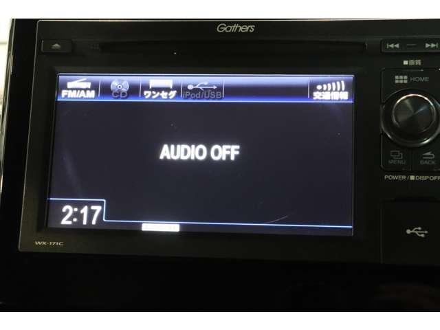 G・Lホンダセンシング 衝突軽減ブレーキ ワンセグTV バックカメラ  ディスプレイオーディオ ETC AW オートライト クルーズコントロール レーンアシスト LEDヘッドライト USB接続端子(4枚目)