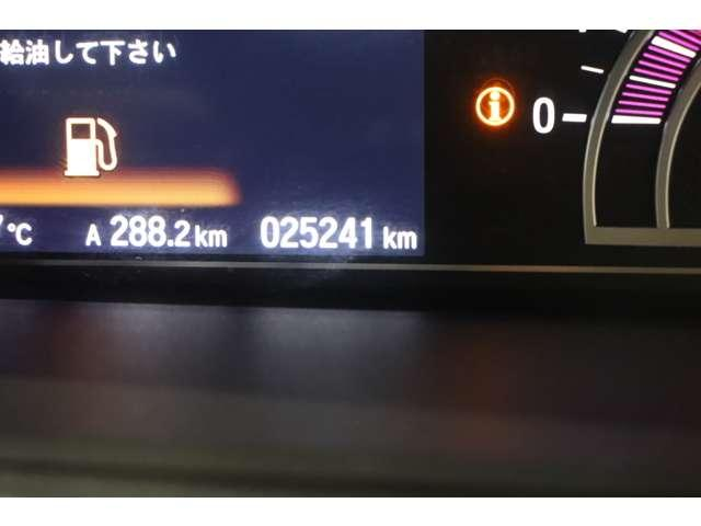 G・Lホンダセンシング 衝突軽減ブレーキ ワンセグTV バックカメラ  ディスプレイオーディオ ETC AW オートライト クルーズコントロール レーンアシスト LEDヘッドライト USB接続端子(7枚目)