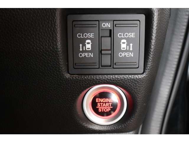 G・Lホンダセンシング 衝突軽減ブレーキ ワンセグTV バックカメラ  ディスプレイオーディオ ETC AW オートライト クルーズコントロール レーンアシスト LEDヘッドライト USB接続端子(9枚目)