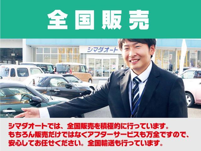 「トヨタ」「ルーミー」「ミニバン・ワンボックス」「奈良県」の中古車40
