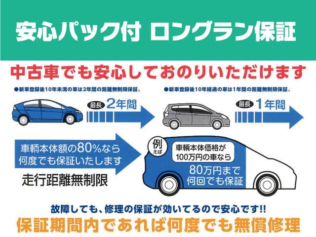 「トヨタ」「ルーミー」「ミニバン・ワンボックス」「奈良県」の中古車41
