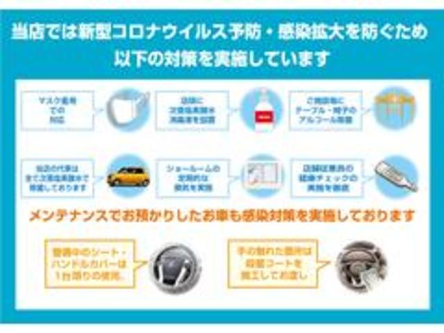 XC 衝突被害軽減システム スマートキー オートライト レーンアシスト LEDヘッドライト AW クルーズコントロール ステアリングリモコン シートヒーター 4WD フォグランプ(23枚目)