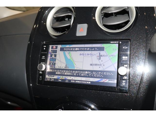 e-パワー X 衝突被害軽減システム 純正SDナビ フルセグTV 全周囲カメラ スマートキー クルーズコントロール ETC 15インチAW クリアランスソナー オートライト レーンアシスト(4枚目)