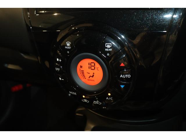 e-パワー X 衝突被害軽減システム 純正SDナビ フルセグTV 全周囲カメラ スマートキー クルーズコントロール ETC 15インチAW クリアランスソナー オートライト レーンアシスト(6枚目)