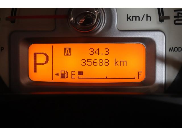 XL 盗難防止システム 衝突安全ボディ アルミホイール アイドリングストップ スマートキー 電動格納ミラー パワーステアリング オートエアコン パワーウィンドウ シートヒーター CD カーラジオ(2枚目)