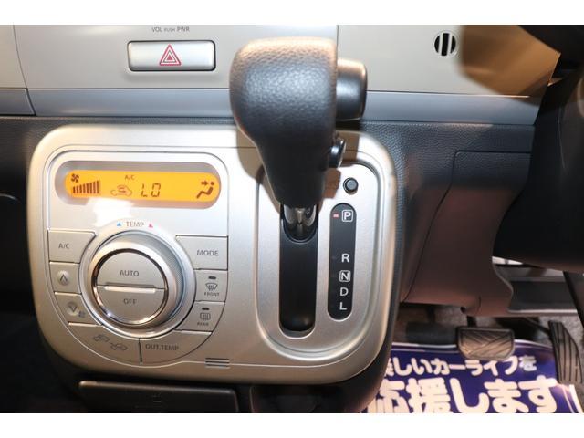 XL 盗難防止システム 衝突安全ボディ アルミホイール アイドリングストップ スマートキー 電動格納ミラー パワーステアリング オートエアコン パワーウィンドウ シートヒーター CD カーラジオ(5枚目)
