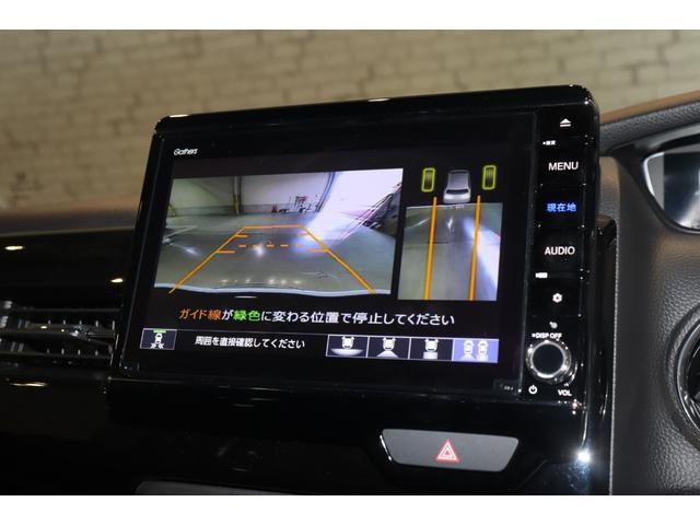 Lターボ 衝突被害軽減システム 純正メモリーナビ 両側電動スライドドア アイドリングストップ アダプティブクルーズコントロール 15インチAW シートヒーター Bカメラ Bluetooth接続  オートライト(4枚目)