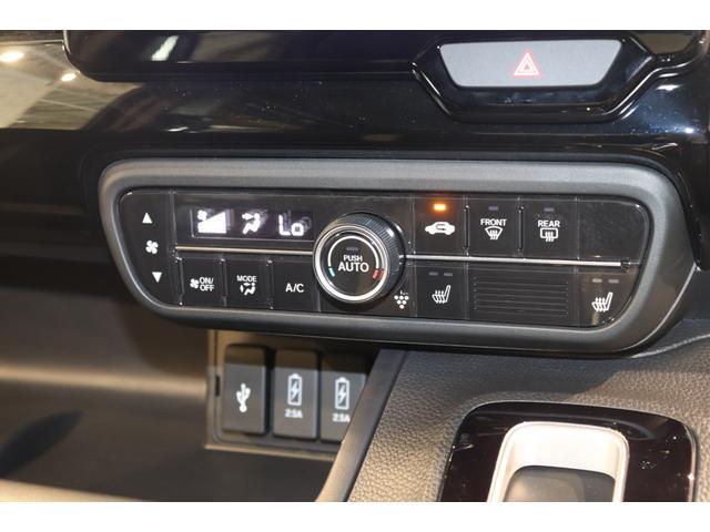 Lターボ 衝突被害軽減システム 純正メモリーナビ 両側電動スライドドア アイドリングストップ アダプティブクルーズコントロール 15インチAW シートヒーター Bカメラ Bluetooth接続  オートライト(7枚目)