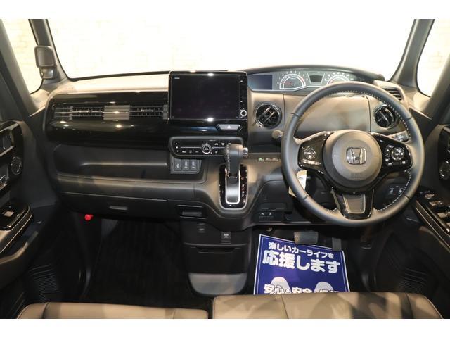 Lターボ 衝突被害軽減システム 純正メモリーナビ 両側電動スライドドア アイドリングストップ アダプティブクルーズコントロール 15インチAW シートヒーター Bカメラ Bluetooth接続  オートライト(9枚目)