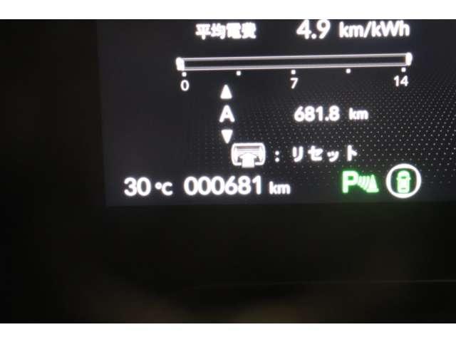 アドバンス 衝突被害軽減システム 純正メモリーナビ フルセグTV 全周囲カメラ ドライブレコーダー ディスプレイオーディオ サンルーフ ETC クルーズコントロール パドルシフト クリアランスソナー 100V電源(2枚目)