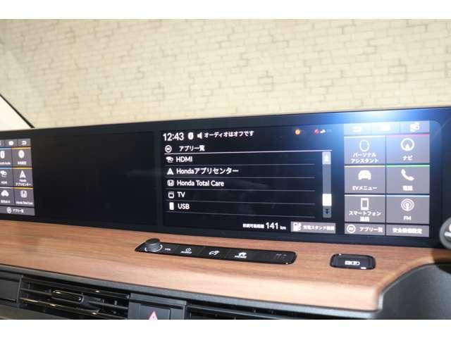 アドバンス 衝突被害軽減システム 純正メモリーナビ フルセグTV 全周囲カメラ ドライブレコーダー ディスプレイオーディオ サンルーフ ETC クルーズコントロール パドルシフト クリアランスソナー 100V電源(5枚目)