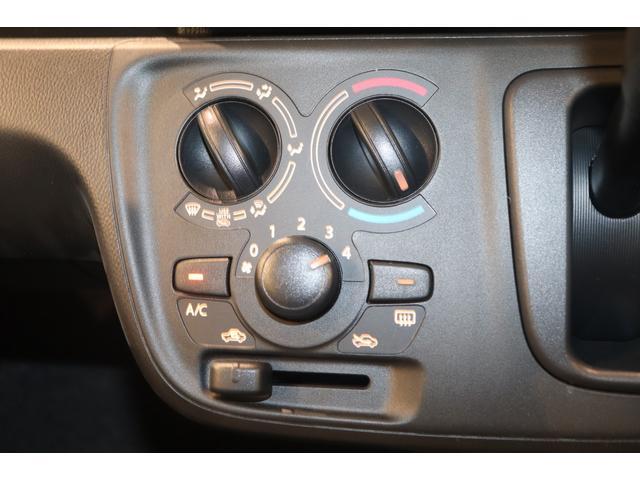 FA 衝突被害軽減システム アイドリングストップ盗難防止システム キーレス 電動格納ミラー オートライト マニュアルエアコン パワーステアリング パワーウィンドウ 運転席エアバック 助手席エアバック ABS(5枚目)
