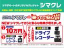 15X アイドリングストップ スマートキー 電格ミラー(28枚目)