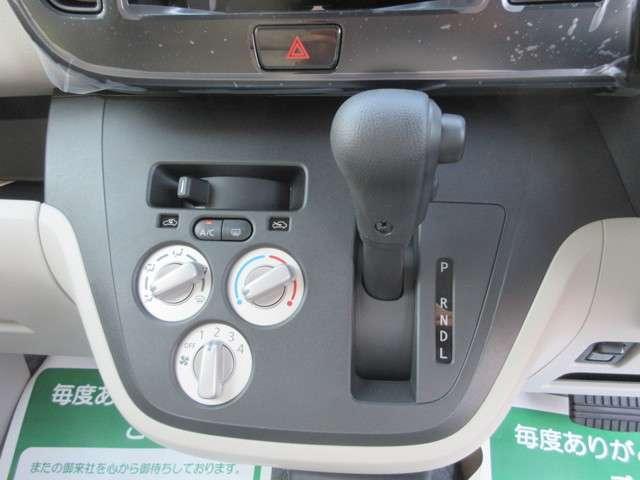 三菱 eKスペース 660 M eアシスト 登録届出済未使用車!