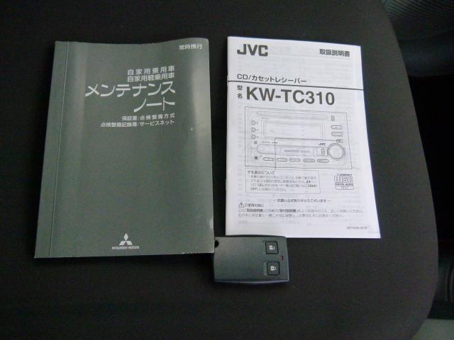 三菱 アイ M 4A/T