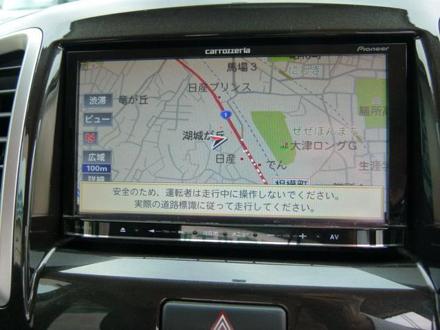 三菱 デリカD:2 X SDナビ TV Bカメラ スマートキー 左電動スライド