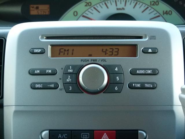 オーディオはCDチューナーです。