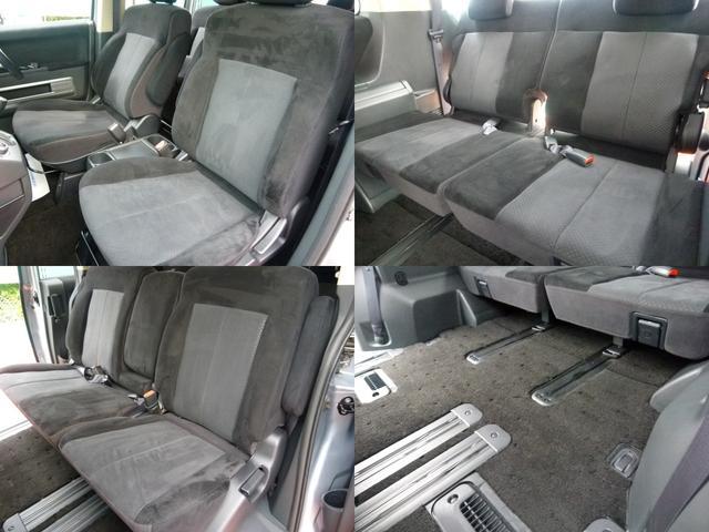 「三菱」「デリカD:5」「ミニバン・ワンボックス」「滋賀県」の中古車21