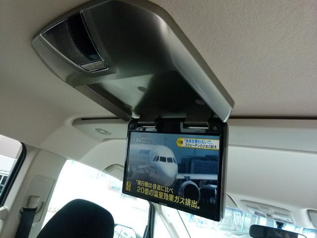 「三菱」「デリカD:5」「ミニバン・ワンボックス」「滋賀県」の中古車33
