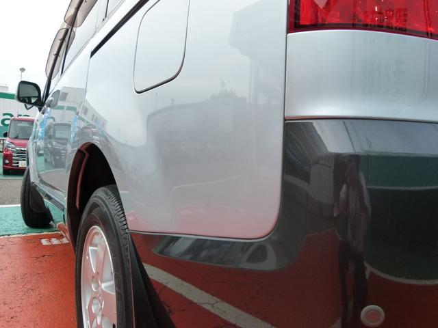 「三菱」「デリカD:5」「ミニバン・ワンボックス」「滋賀県」の中古車58
