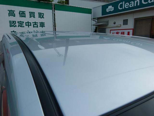 「三菱」「デリカD:5」「ミニバン・ワンボックス」「滋賀県」の中古車64