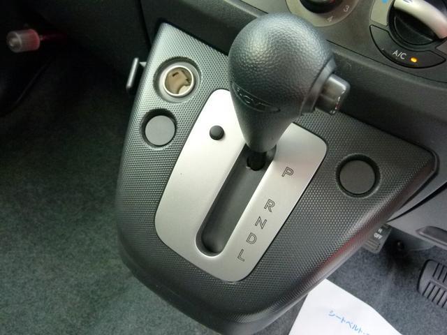 「スバル」「ステラ」「コンパクトカー」「滋賀県」の中古車24