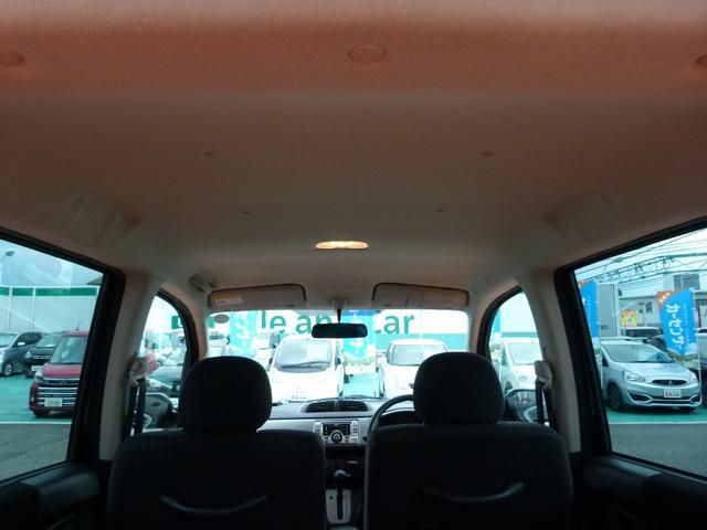「スバル」「ステラ」「コンパクトカー」「滋賀県」の中古車29
