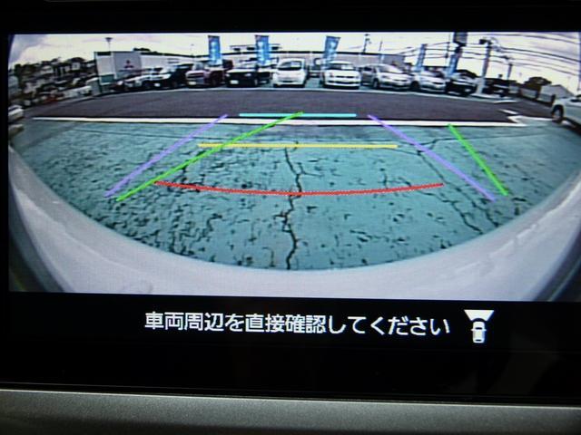 「三菱」「デリカD:2」「ミニバン・ワンボックス」「滋賀県」の中古車16