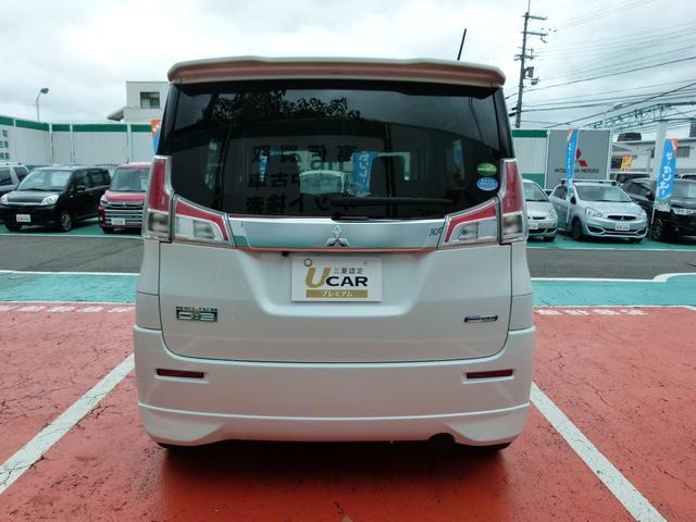 「三菱」「デリカD:2」「ミニバン・ワンボックス」「滋賀県」の中古車21