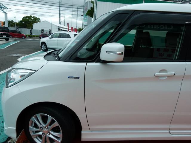 「三菱」「デリカD:2」「ミニバン・ワンボックス」「滋賀県」の中古車60