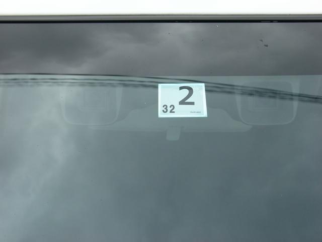 「三菱」「デリカD:2」「ミニバン・ワンボックス」「滋賀県」の中古車64