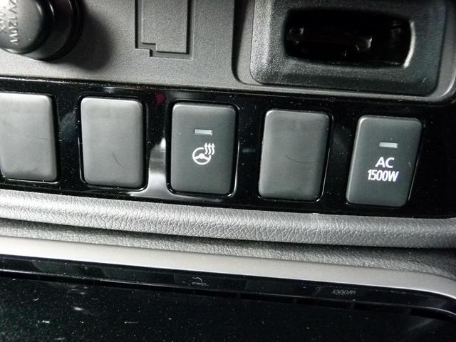 車内で1500Wまでの家電がご使用いただけます。